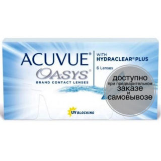 ACUVUE OASYS WITH HYDRACLEAR PLUS (6 ШТ) (акция)