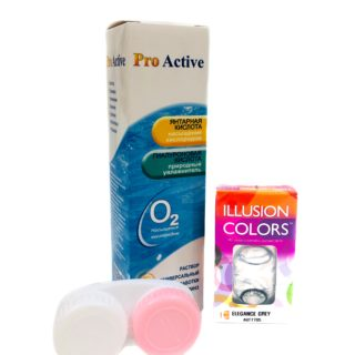 Illusion colors + раствор Pro Active 125 ml + контейнер для линз
